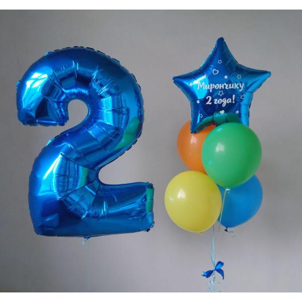"""Набор шаров ко Дню Рождения """"Синяя двойка"""""""