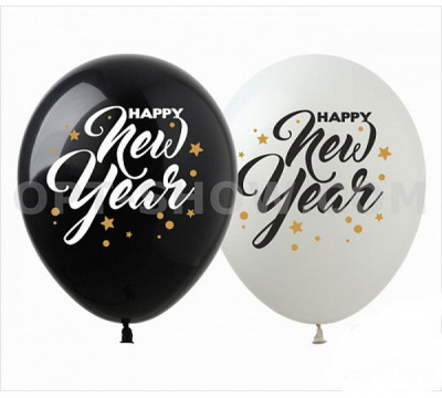 """Новогодние латексные шары """"Happy New Year"""""""