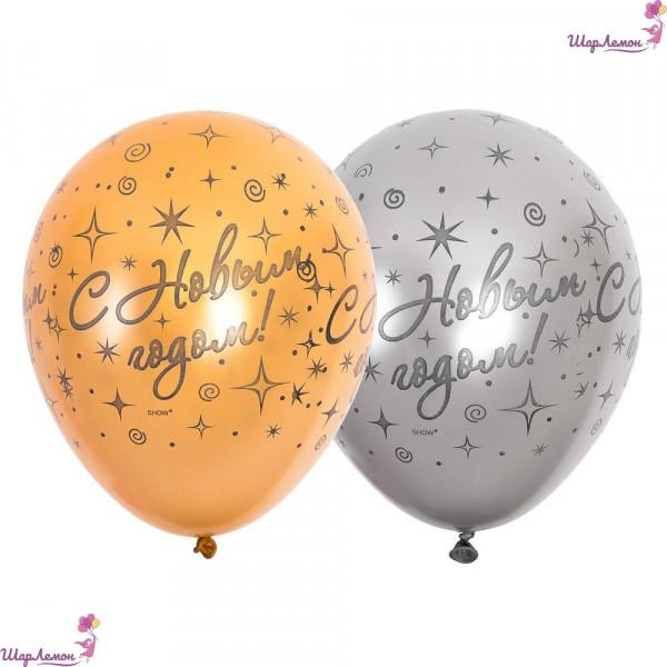 Новогодние латексные шары в золотом и серебряном цвете