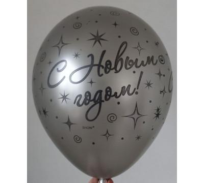 Новогодний латексный шар в серебряном цвете