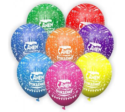 """Разноцветные латексные шарики """"С Днем рождения"""""""