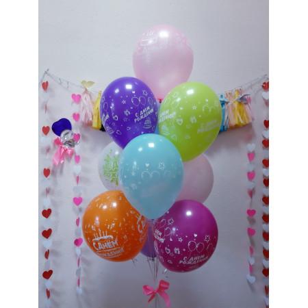 """Разноцветный микс шаров """"С Днем рождения"""""""