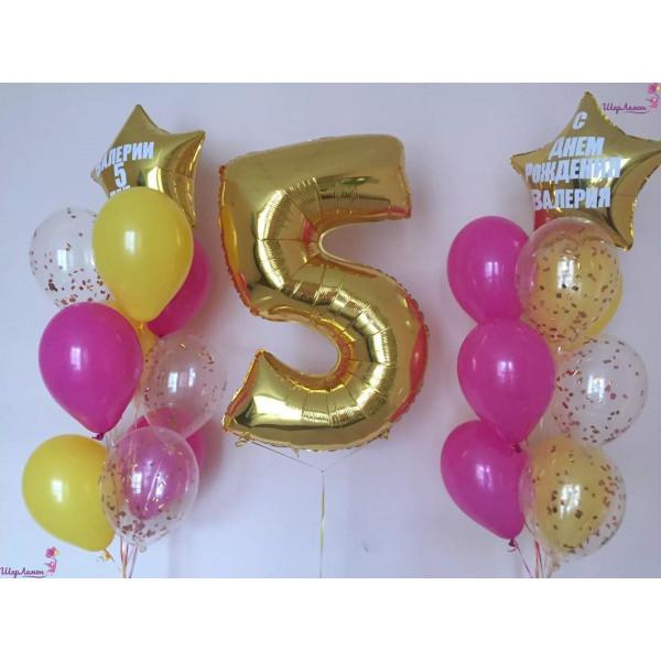 Розово-желтая композиция из разных гелиевых шаров на 5 лет