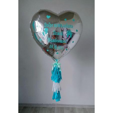 Серебряное фольгированное сердце на встречу из роддома, 80 см