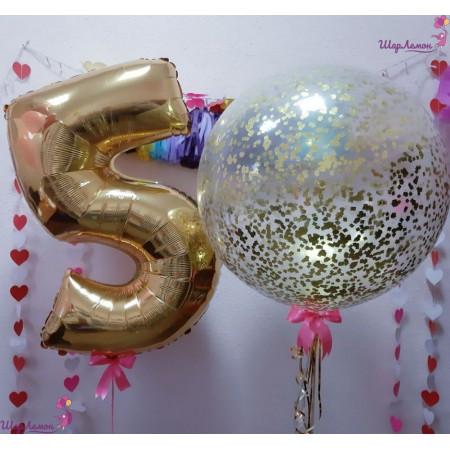 Шар-гигант с цифрой на День рождения