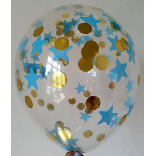 Шар с голубым и золотым конфетти, круги и звезды