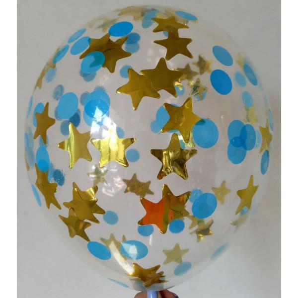 Шар с голубым и золотым конфетти, звезды и круги