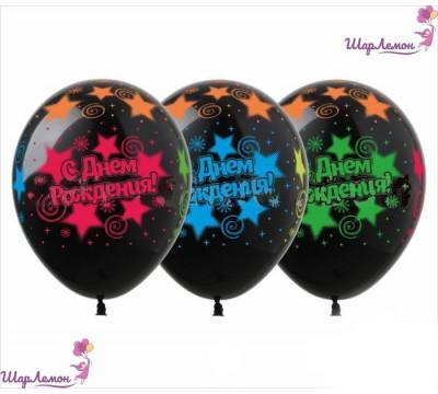 """Стильные черные шары """"С Днем рождения"""""""