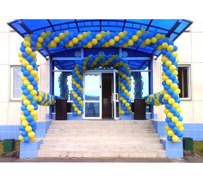 Желто-голубая арка в виде спирали