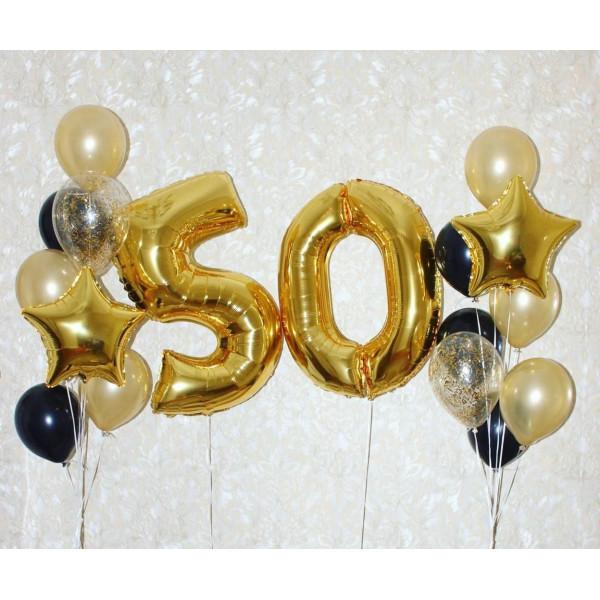 Золотой набор шаров на 50 лет